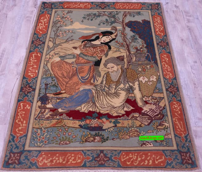 Omar Khayyam, Persian Poet, Omar Khayyam Rug, Pictorial Rug, close up image, size 3x4.9